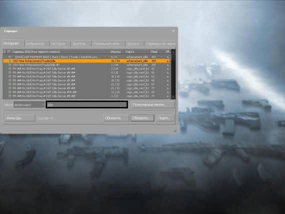 idle_servers