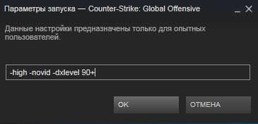 step3optioncsgo