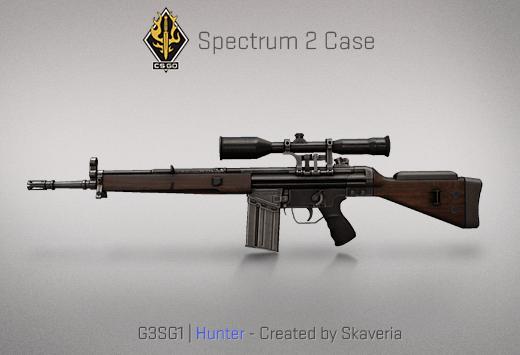 Скины/оружия из Spectrum 2 Case