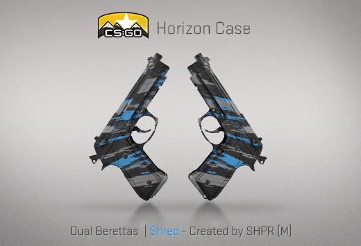 Скины/оружия в Horizon Case