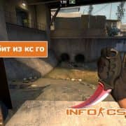 Karambit Knife из CS:GO