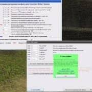 Программа создания конфигов для CS:S