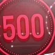 Промокоды для кс го 500