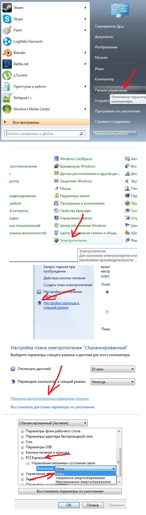 steamworkshop_webupload_previewfile_290605023_preview (2)