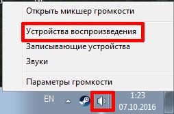 776047506_preview_bez-imeni-2