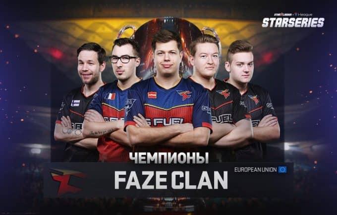 Победители SL i-League CSGO Starseries Season 3