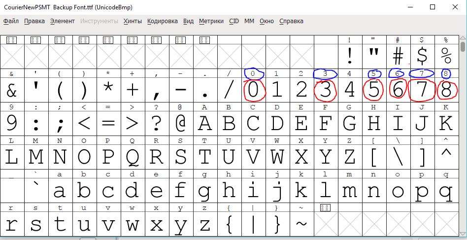 Как изменить код от бомбы (C4) в CS:GO