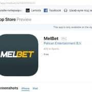 Скачать MelBet для ipad планшета без подписки