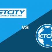 Betcity: букмекерская контора, зеркало, другие способы