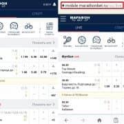 Marathon приложение: скачать на телефон андроид или планшет