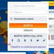 MostBet на планшет: мобильная версия, которая идеально подходит