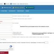 Регистрация в конторе Betcity: ответы на важные вопросы