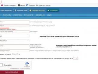 Betcity регистрация в конторе
