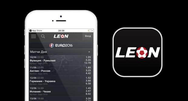 Leon скачать для ipad