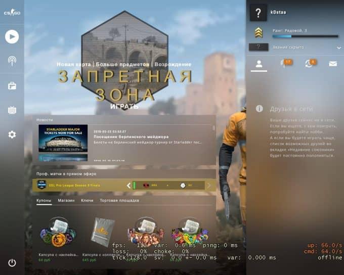 Лобби скриншот 3