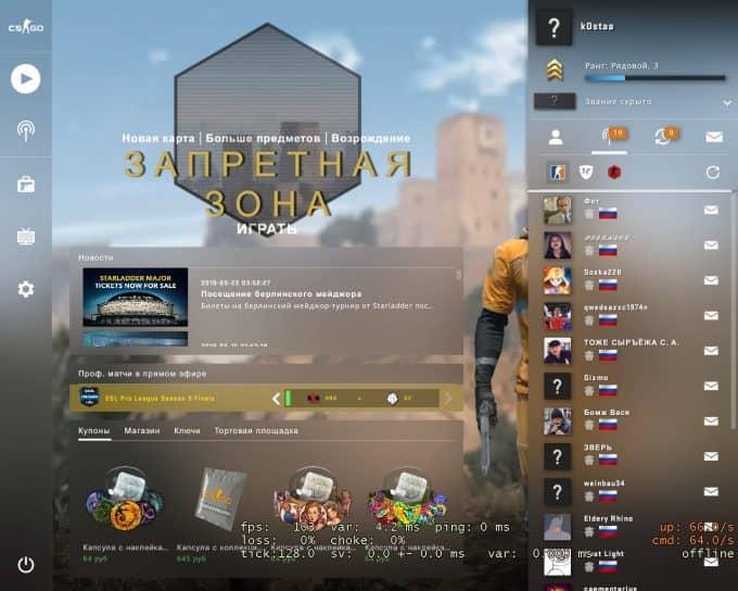 Лобби скриншот 2