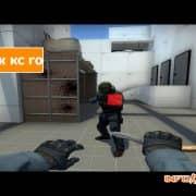 Navaja knife CS:GO