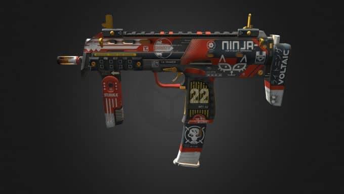 MP7 кс го 4