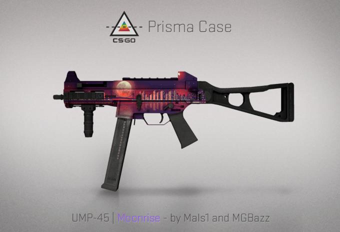 UMP-45 кс го 4
