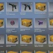 Где продать и обменять вещи CS:GO