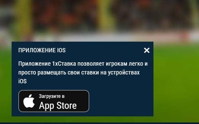 айфон приложение